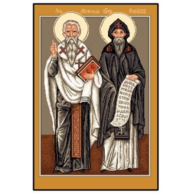 20070503 Св. св. Кирил и Методий