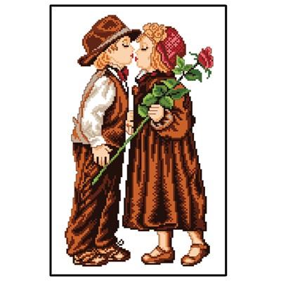 20060222 С обич за теб