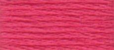 1552 /стар 474/ Мулине ARIADNA