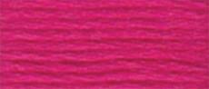 1569 /стар 480/ Мулине АRIADNA