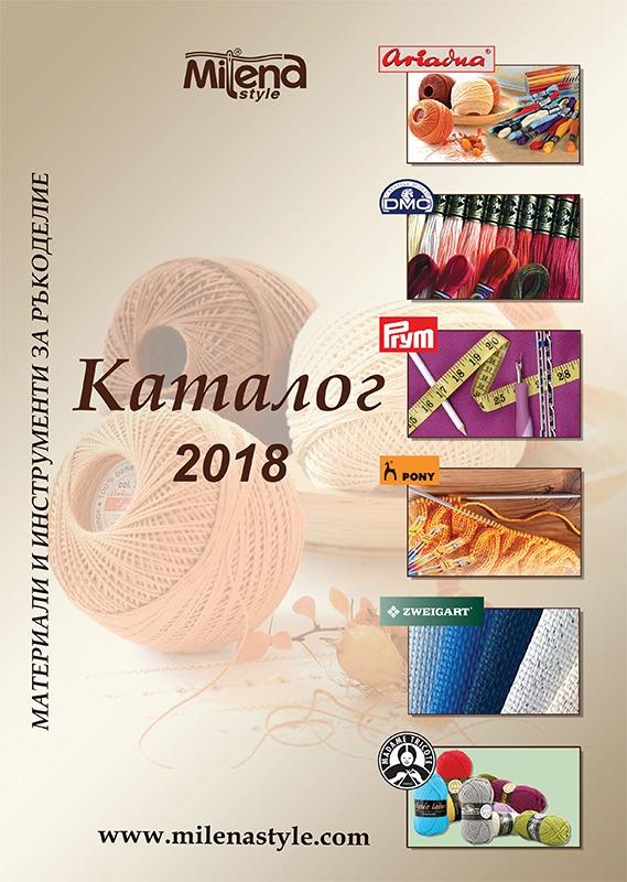 katalog_materiali_2018